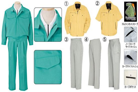 Lựa chọn chất liệu vải may đồng phục học sinh thích hợp nhất