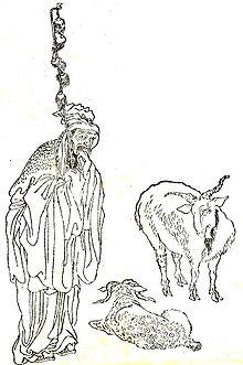 Tô Vũ chăn dê